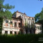 Усадьба Дубровка Тверская область