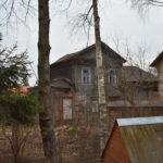 Мартемьяново. Старый дом