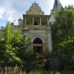 Усадьба Ивановское Тверская область