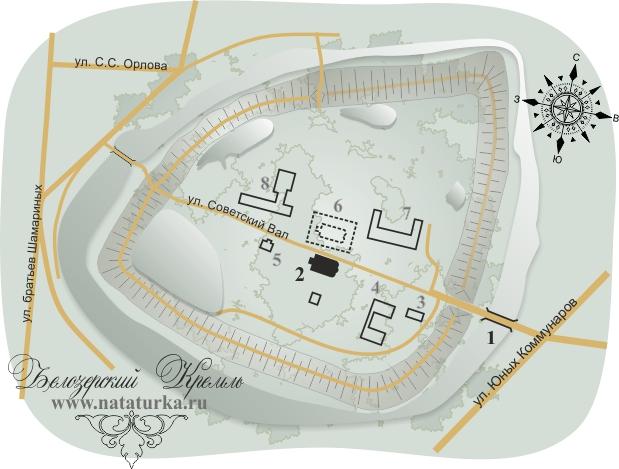 Схема Белозерского Кремля