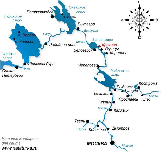Схема Волго-Балтийского канала