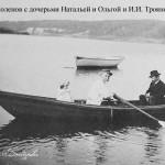 Художник Поленов с дочерьми и доктор Трояновский