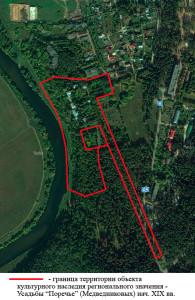Усадьба Поречье Медведниковых, границы памятника регионального значения, вид на местности