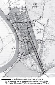 Усадьба Поречье Медведниковых, границы памятника регионального значения, план
