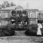 Усадьба Свистуха. Вид усадебного дома, сер. 1900-е гг.