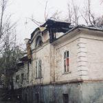 Усадьба Полушкино, главный дом