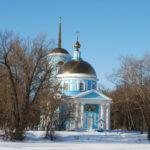 Непецино. Церковь иконы Божией Матери Знамение