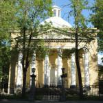 Римско-католическая церковь св. Иоанна в Пушкине