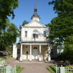 Знаменская церковь в Лицейском саду