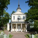 Знаменская церковь в Пушкине