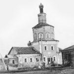 Усадьба Тропарево, Покровская церковь