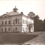 Особняк А.А. Орловой-Чесменской - ныне администрация музея