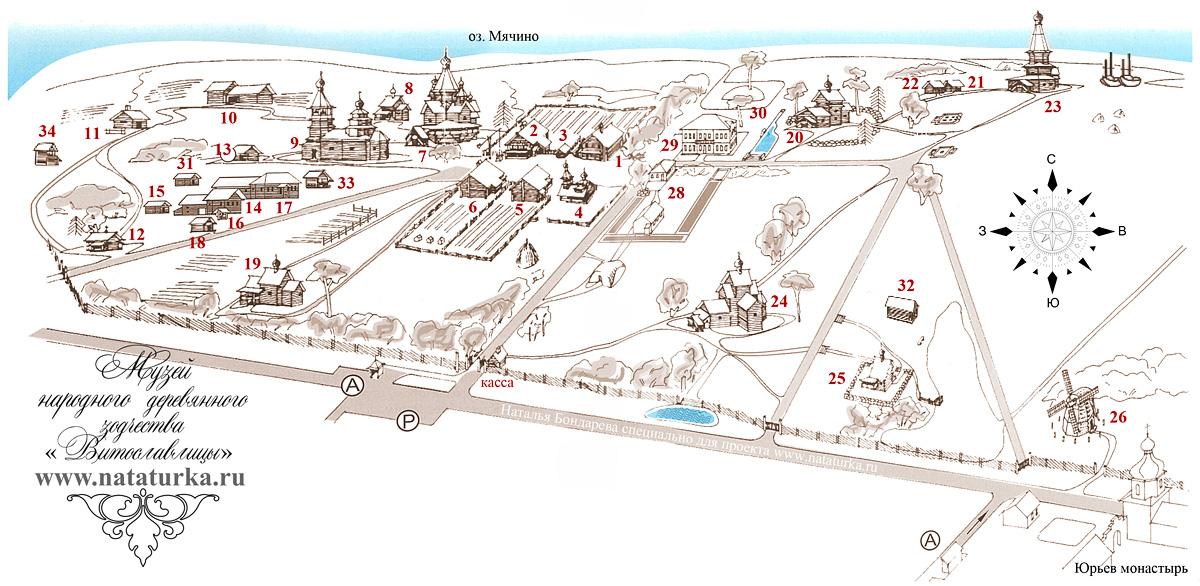 Карта музея Витославлицы