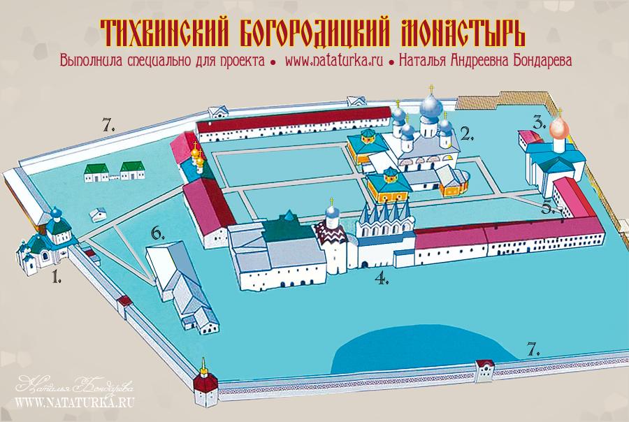 План Тихвинского Богородице-Успенского монастыря