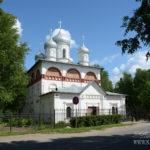 Старая Русса. Церковь Святой Троицы