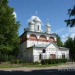 Старая Русса. Церковь Троицы