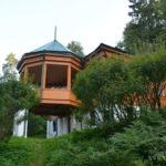 Музей М.М. Пришвина в Дунино