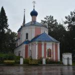 Прутня. Церковь Воскресения Христова