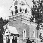 Церковь Николая Чудотворца в усадьбе Белогорка