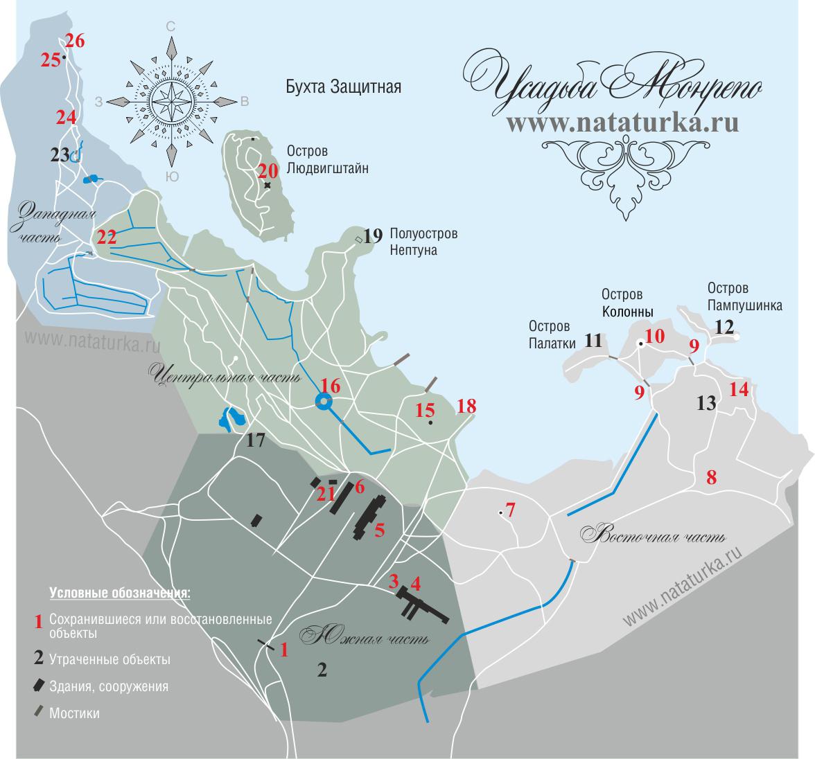 План парка и усадьбы Монрепо