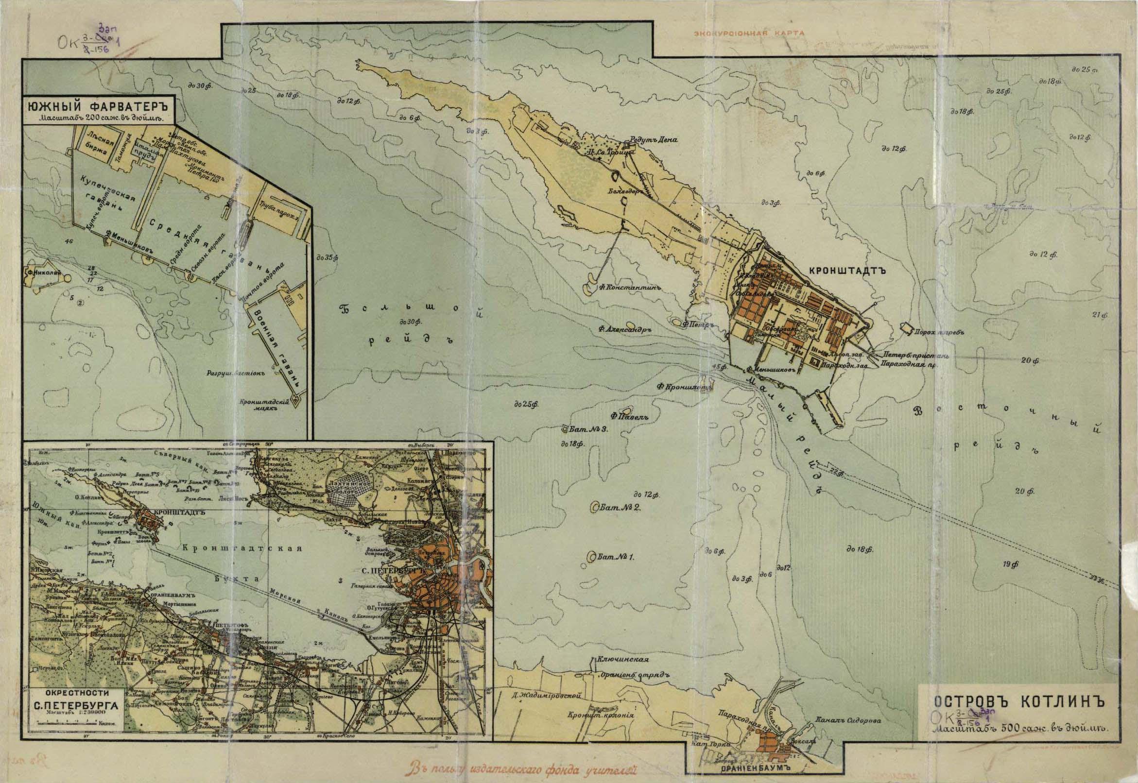 Карта Кронштадта с фортами