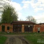 Усадьба Стуловых (Чекмариха) конный двор
