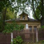 Музей С.И. Танеева в Дютьково