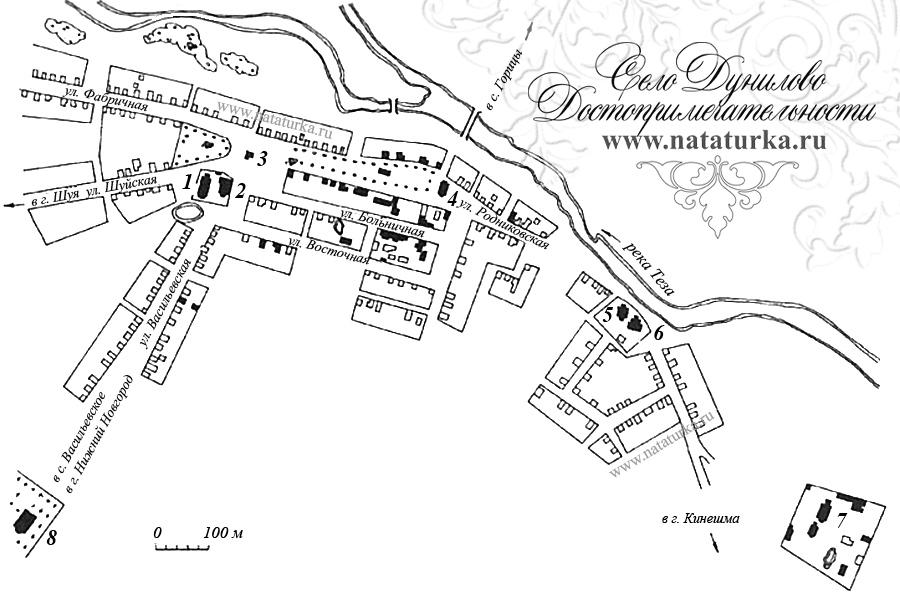 План достопримечательностей Дунилово (Ивановская область)