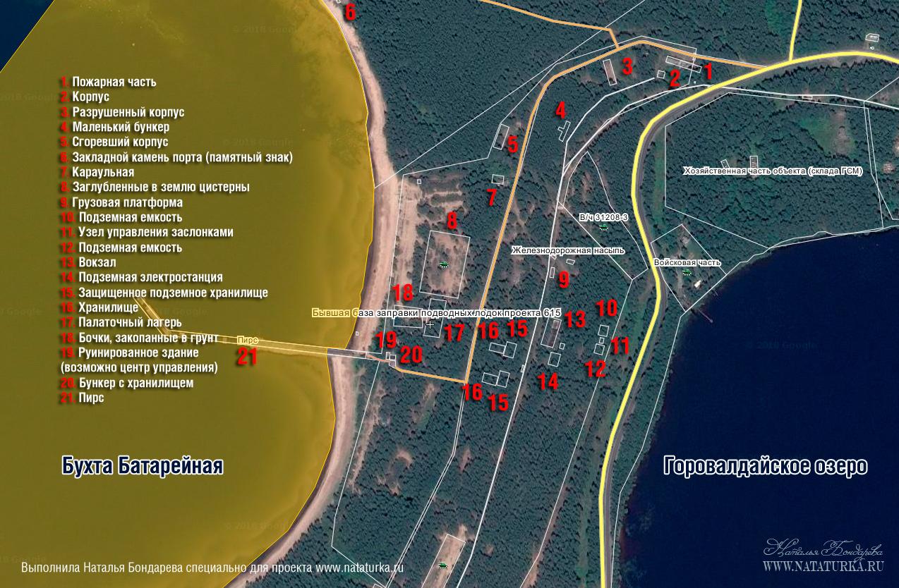 Бухта батарейная. План бывшей базы заправки подводных лодок проекта А615