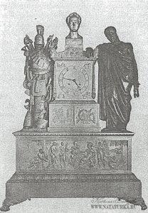 Часы-памятник на смерть Александра I, автор П. Ледюр
