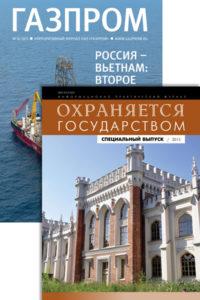 Н.Бондарева Статьи об усадьбах