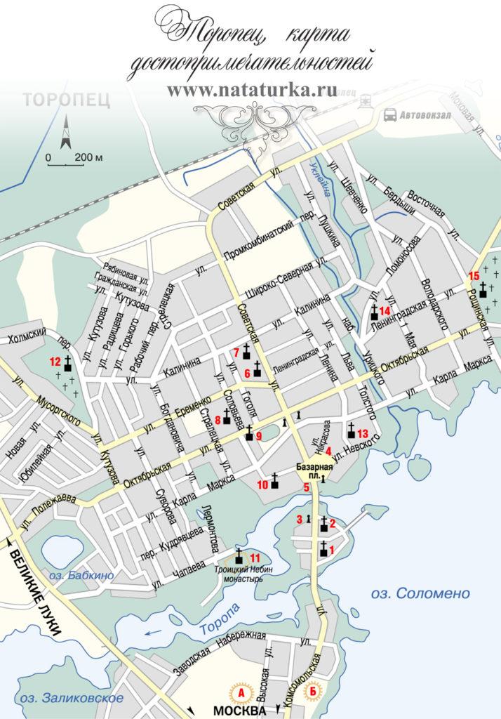 Карта достопримечательностей Торопца