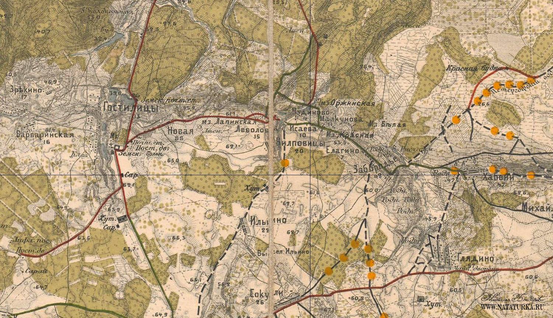 Фрагмент архивной карты