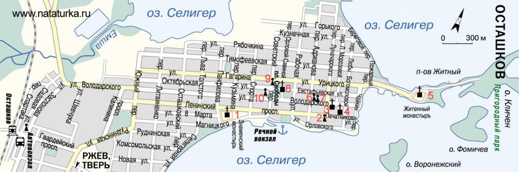 Осташков, карта достопримечательностей