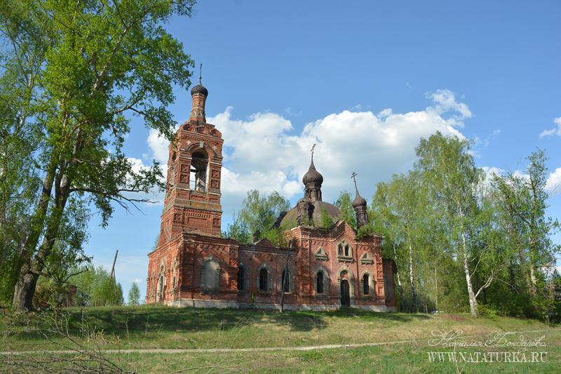 Казанская церковь в Корзино