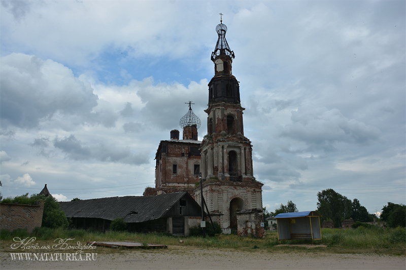Кой Троицкая церковь