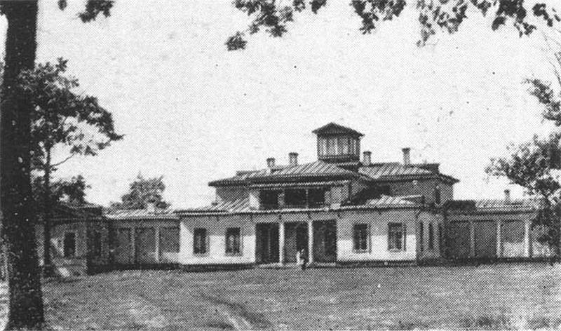 Усадьба Богословка. Главный дом со стороны двора