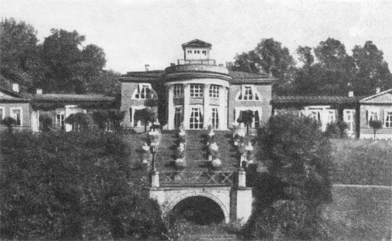Усадьба Богословка. Главный дом и парковая лестница, вид со стороны реки