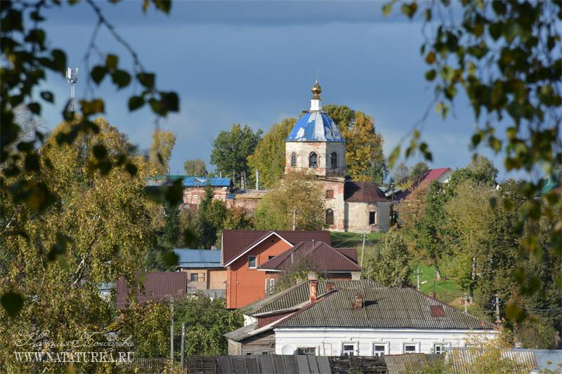 Город Кашин, Тверская область