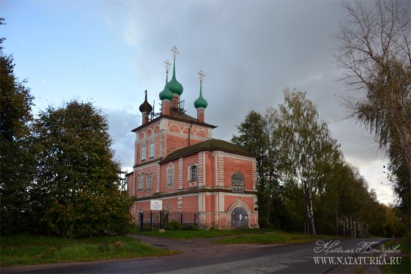 Ильинская (Преображенская) церковь в Кашине