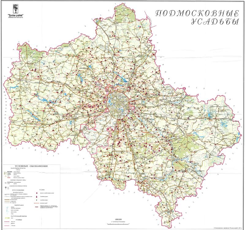 Карта усадеб Московской области