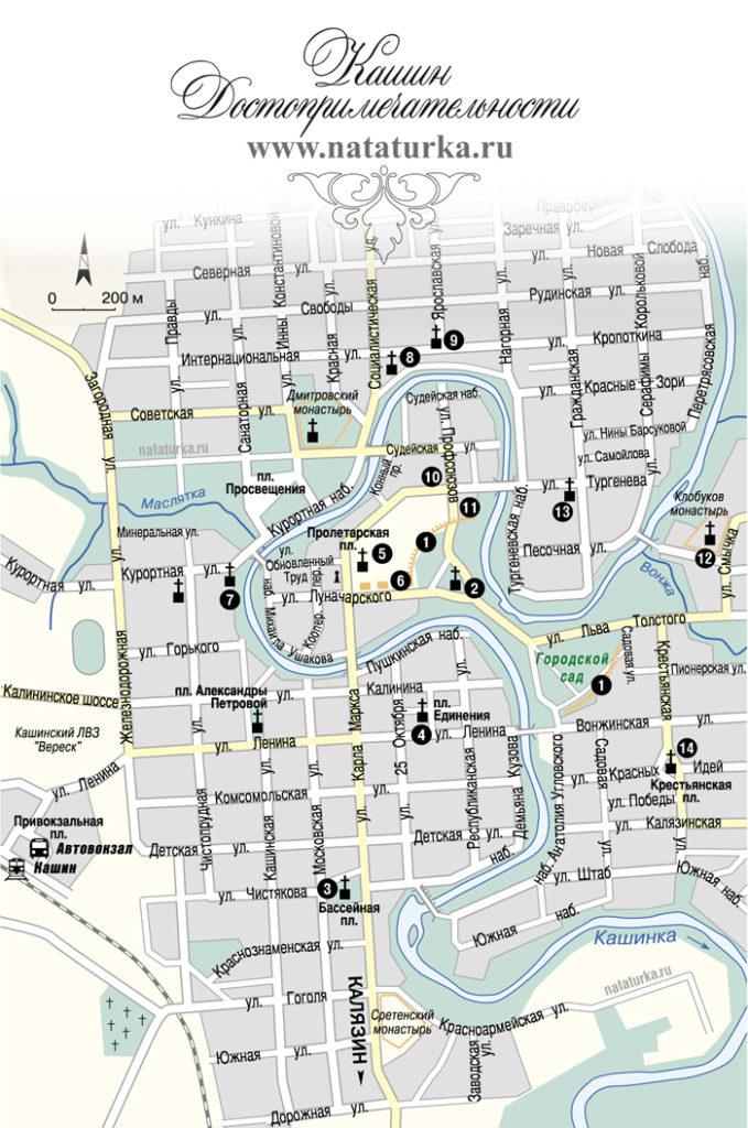 Карта достопримечательностей Кашина