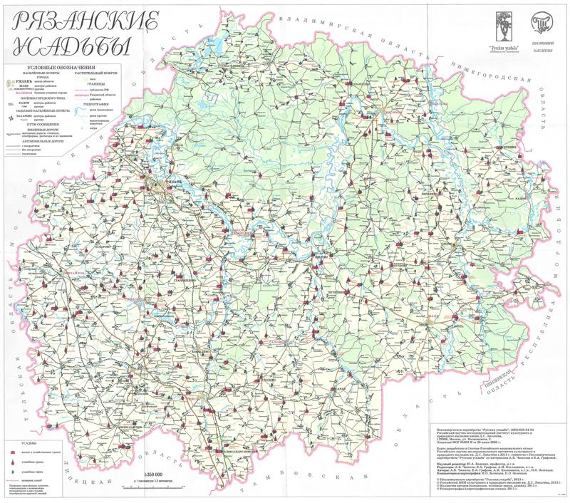 Карта усадеб Рязанской области