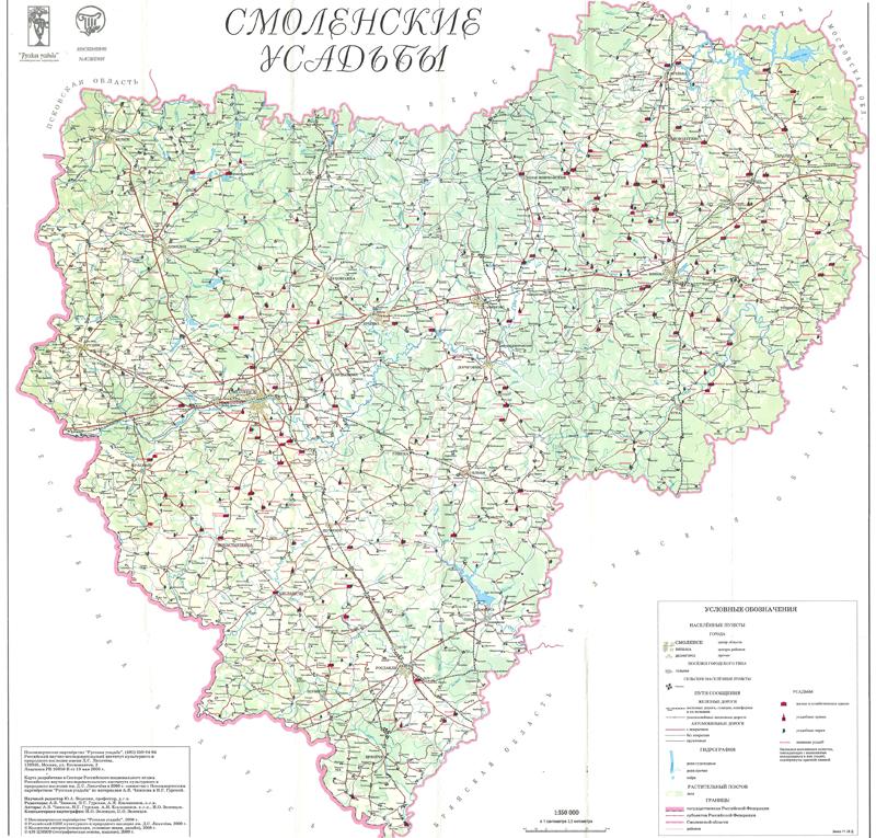 Карта усадеб Смоленской области
