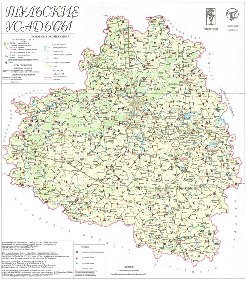 Карта усадеб Тульской области