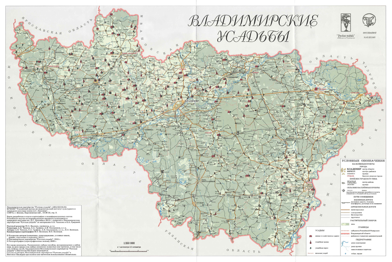 Карта усадеб Владимирской области