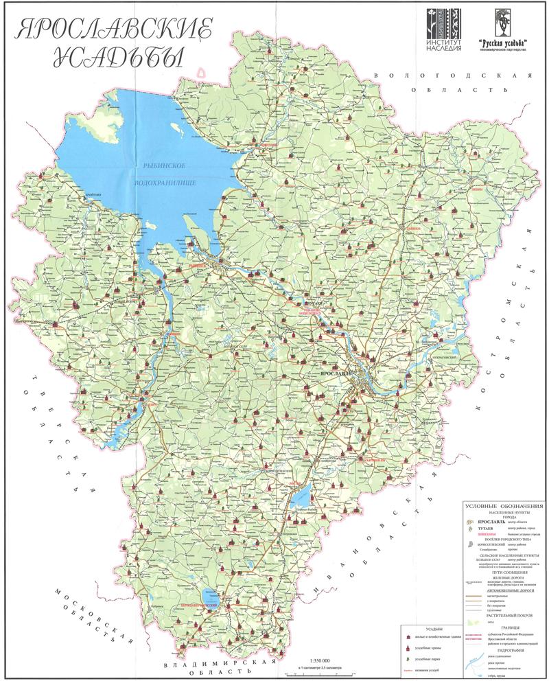 Карта усадеб Ярославской области