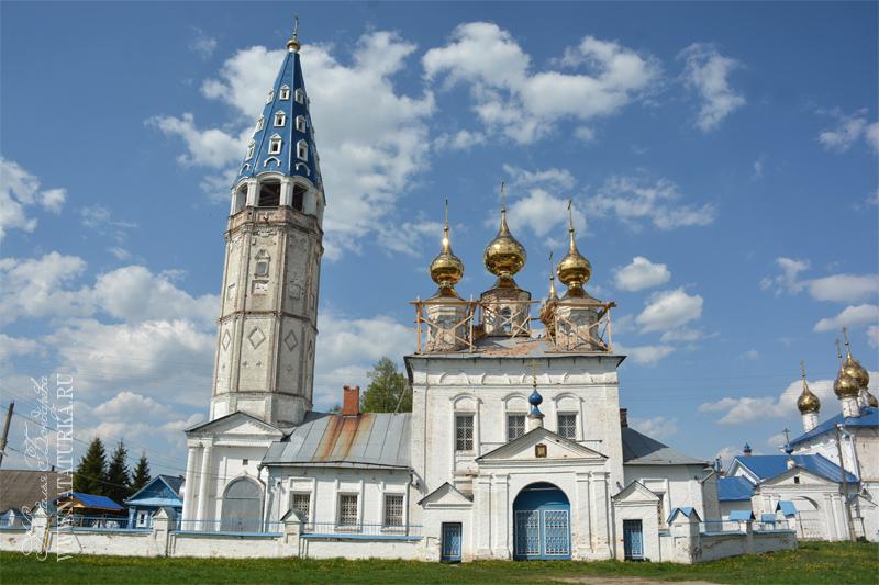 Успенская церковь в Кузнецово