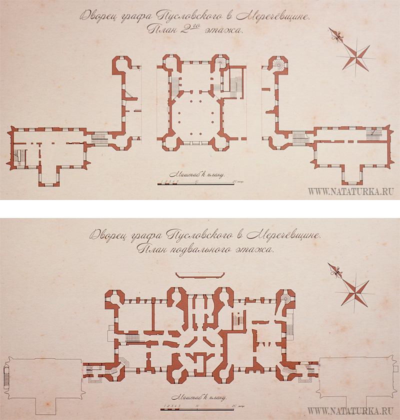 Дворец Пусловских в Коссово. Планы подвала и 2 этажа