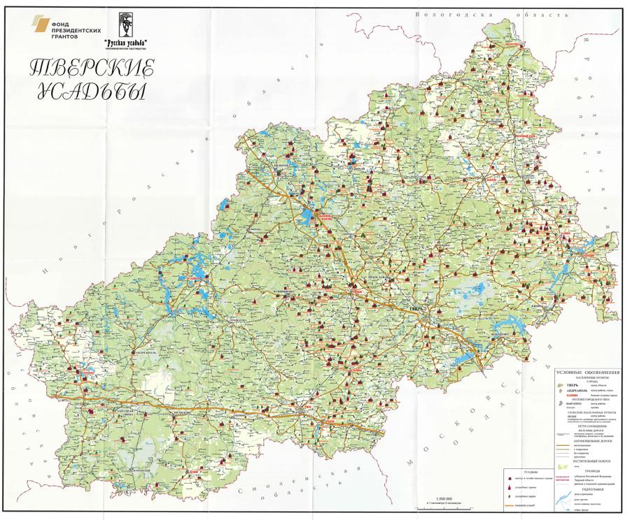 Карты усадеб по областям